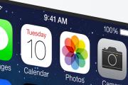 Jak łatwo włączyć obsługę MMS w iPhone?