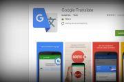 Jak łatwo zainstalować aplikację Google Tłumacz na telefonie z Android?