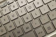 Jak używać skrótów klawiszowych w Internet Explorer 11 ?